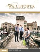 The Watchtower – Simplified Edition (Mar 2018) EPUB