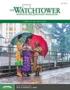 The Watchtower – Simplified Edition (May 2018) JWPUB