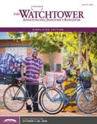 The Watchtower – Simplified Edition (Aug 2018) JWPUB