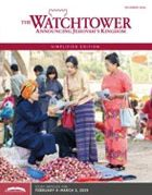 The Watchtower – Simplified Edition (Dec 2018) EPUB